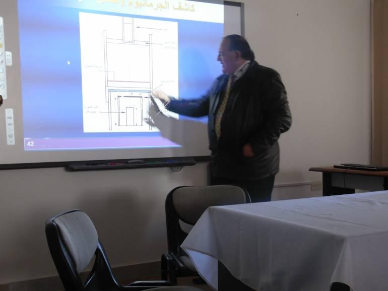 التحليل بالتنشيط النيترونى ومطيافية أشعة جاما