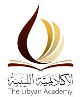الاكاديمية الليبية